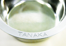 Platinum Laboratory Instruments by Tanaka Precious Metals - Equipment and Measuring Devices -