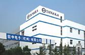 Tanaka electronic Hangzhou