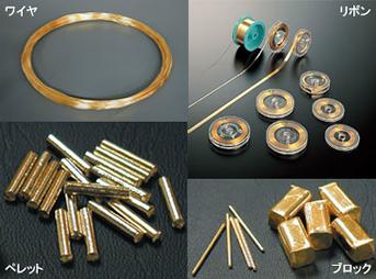 金系合金シリーズの製品イメージ